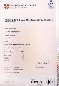 CPE certificate C2