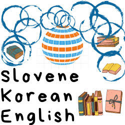 Text: Slovene, Korean, English. a white globe with horizontal blue and orange stripes, hand painted blue circles, in some circles there are hand-drawn books. Books in the right bottom corner